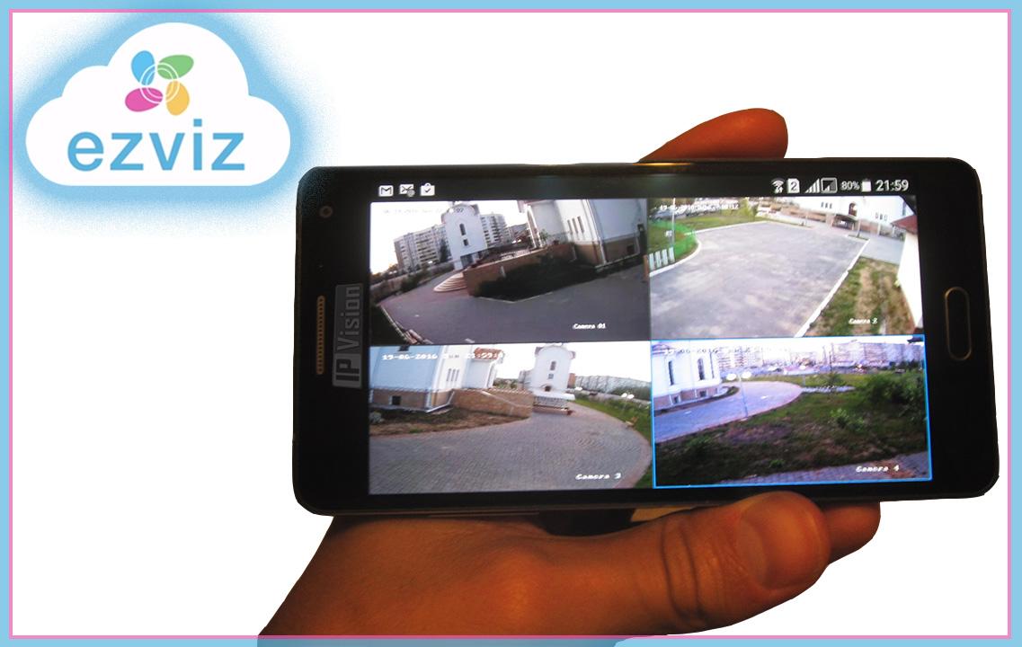 Видеонаблюдение просмотр через интернет на смартфоне