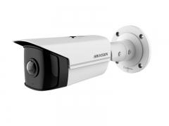 Hikvision DS-2CD2T45G0P-I