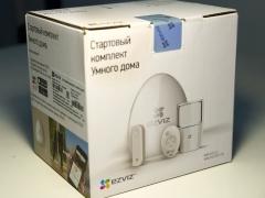 При заказе на 3 000 BYN - Набор умного дома Ezviz А1 Alarm Kit - в подарок!